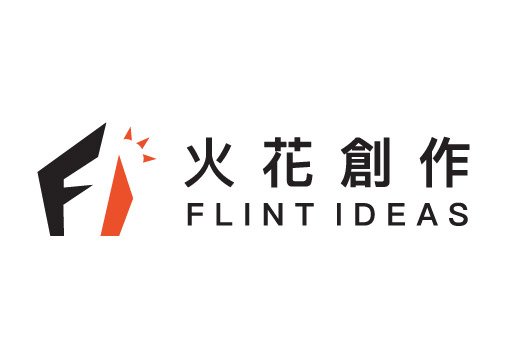 匠Daiku Design, 合作伙伴 - Flint Ideas
