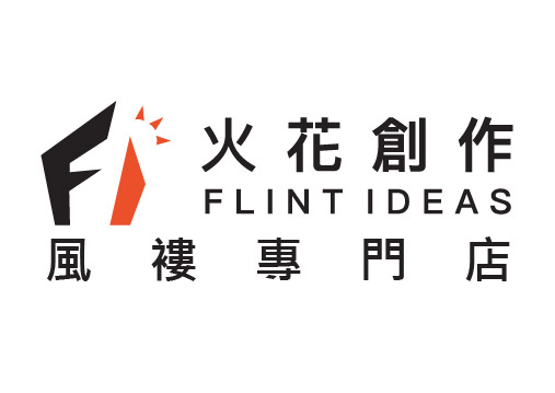 匠Daiku Design, 合作伙伴 - Flint Ideas Windbreaker Uniform